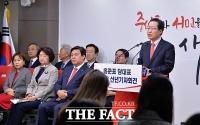 [TF포토] '좌파 국가주의' 발언하는 홍준표 대표