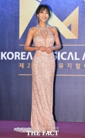 [TF포토] 윤공주, '빛나는 드레스 자태'