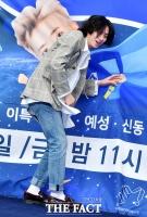 [TF포토] 김희철, 넘치는 끼 발산…'순간 휘청'