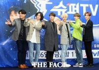 [TF포토] '예능천재' 슈퍼주니어, '슈퍼TV로 컴백'