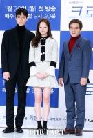 [TF포토] 2018년 tvN 첫 장르물, 드라마 '크로스' 제작발표회