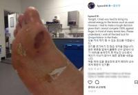 [TF영상] 정현·김연아·손흥민·박지성·박세리, 스포츠 영웅들의 '아름다운 발'