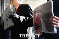 [TF포토] '판사 블랙리스트' 검찰에 고발되는 양승태 전 대법원장