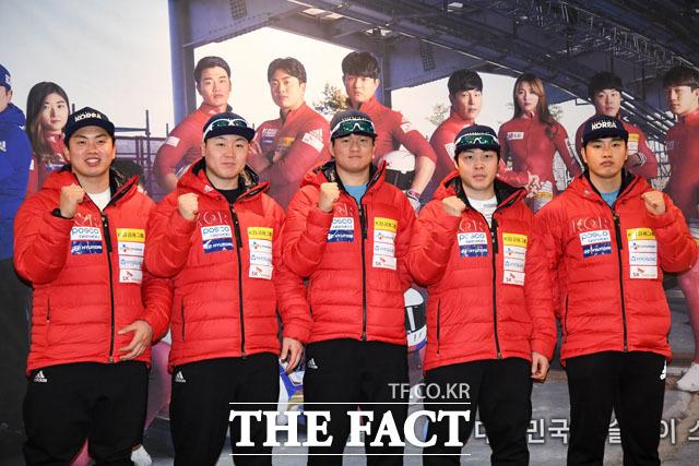 파이팅 다짐하는 봅슬레이 대표팀