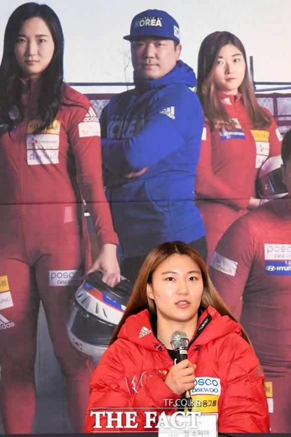 올림픽 첫 출전하는 정소피아 선수