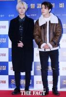 [TF포토] '슈주' 예성-동해, '둘이서 영화관 나들이'