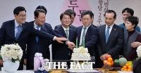 [TF포토] 국민의당, '2년 만에 마지막 창당 기념식'