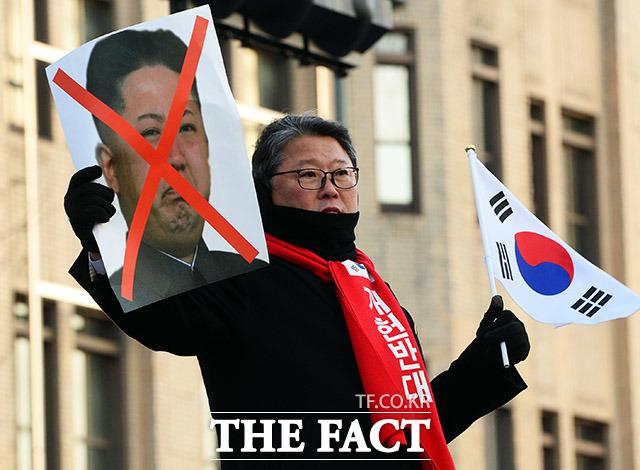 집회에 참석한 조원진 대한애국당 대표