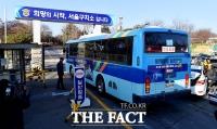 [TF포토] 출감 절차 위해 구치소 향하는 이재용 부회장
