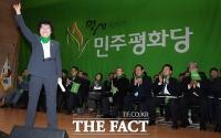 [TF확대경] '깃발' 올린 민평당, '與에 흡수·지방선거' 등 과제 산적