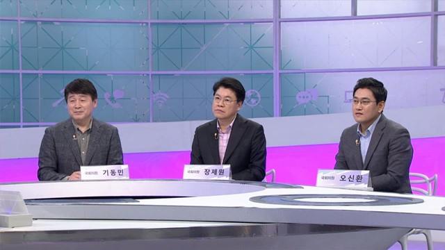 곽승준의 쿨까당 249회 스틸. 7일 방송되는 케이블 채널 tvN 곽승준의 쿨까당은 대변인 특집 편으로 꾸며진다. /tvN 제공