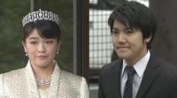 일본 마코 공주 결혼식 연기 발표, 2020년 이후에!