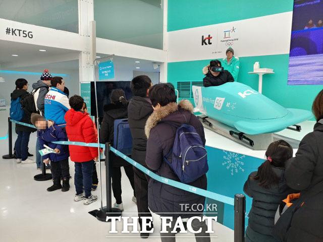 광화문 KT 라이브사이트 방문객이 봅슬레이 챌린지에서 가상현실을 체험하고 있다. /광화문=이성락 기자