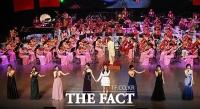 [TF포토] 서울에서 '깜짝 공연' 펼친 북한 예술단
