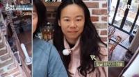 이효리♥이상순, 얼굴 뒤바뀐 사진에 충격 '말잇못'