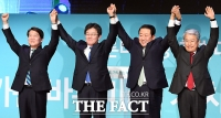 [TF초점] '산고' 바른미래당, 지방선거 넘고 '대안야당'될까?