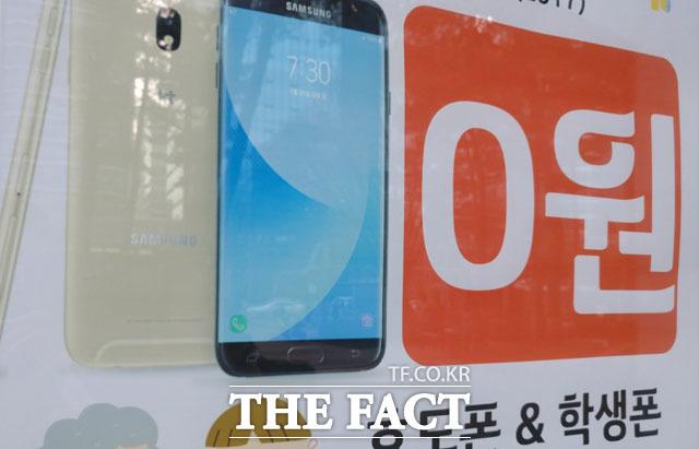 [TF초점] 설 연휴엔 '실속'이 대세…'가성비 甲' 중저가폰 인기몰이 나선다