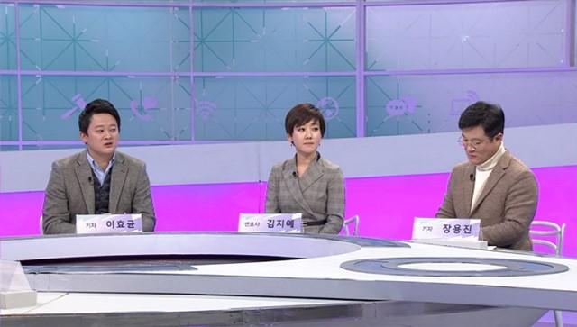 '곽승준의 쿨까당' 250회 스틸. 14일 방송되는 케이블 채널 tvN '곽승준의 쿨까당'은 '사회부 하드캐리 특집' 편으로 꾸며진다. /tvN 제공