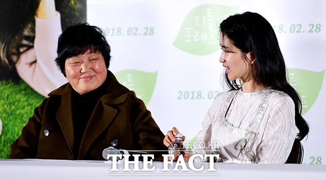 김태리: 감사해요♡♡