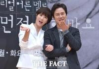 [TF포토] 김선아-감우성, '원조 로코퀸과 멜로킹의 만남'
