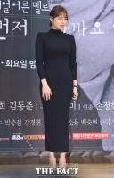 [TF포토] 박시연, '블랙 드레스로 드러낸 완벽 몸매'