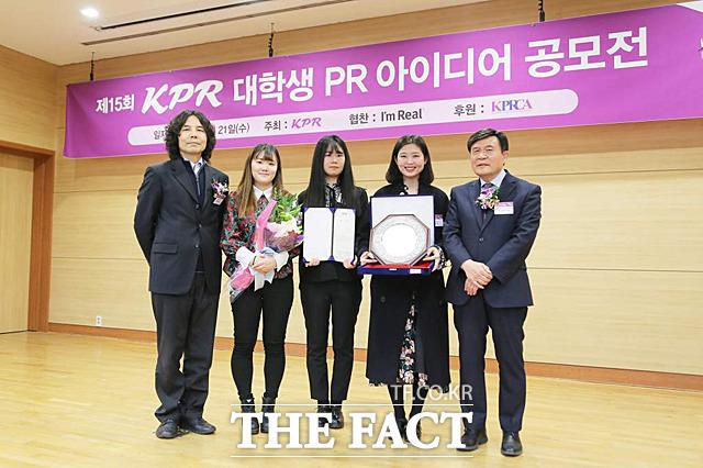 제15회 KPR 대학생 PR 아이디어 공모전에서 대상을 수상한 김은송(한신대 4년), 이유림(한신대 4년), 정경영(한신대 4년) 학생팀이 수상 후 KPR 신성인 대표(오른쪽)와 기념촬영을 하고 있다. /KPR 제공
