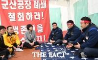 [TF포토] 한국지엠 군산지회 천막농성장 찾은 이정미 대표