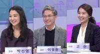 '쿨까당' 가상화폐 거래소 실체부터 다단계 사기 전격 공개(영상)