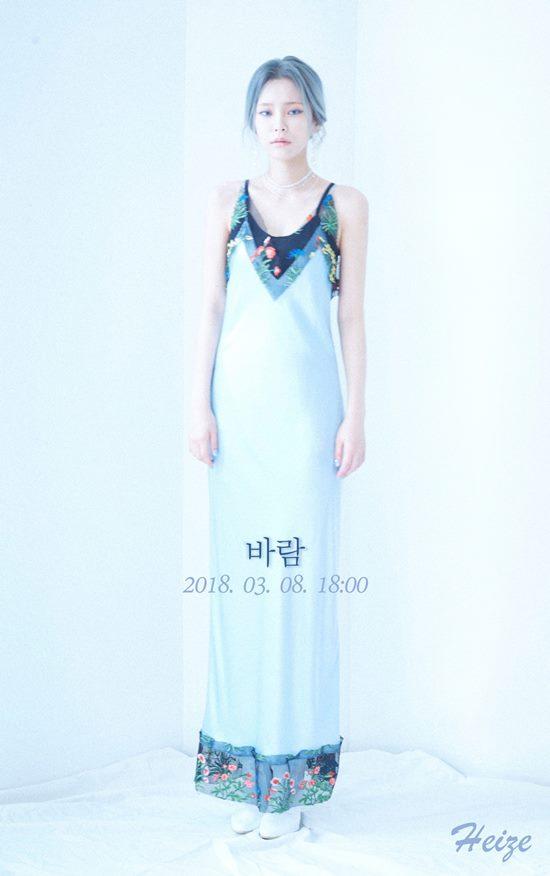 가수 겸 래퍼 헤이즈 컴백 이미지. 헤이즈는 3월 8일 새 미니앨범 바람을 발표한다. /헤이즈 공식 SNS