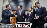 [TF포토] 국회 운영위 연이은 파행…'법안 처리 오리무중'