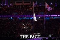 [TF포토] '이젠 안녕' 내려오는 올림픽 오륜기