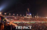 [2018 평창 폐회식] 전 세계 하나 된 대축제 '17일간 여정' 대단원