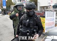 [TF포토] 대한애국당 폭발물 신고, '분주한 경찰특공대'