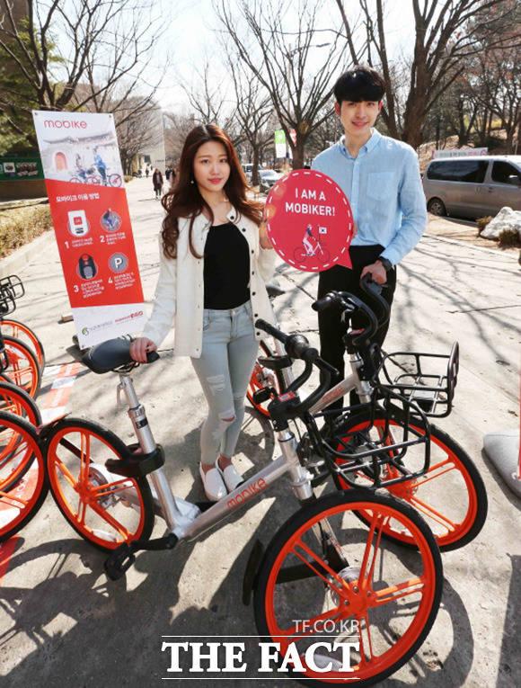 세계 최대 스마트 공유 자전거 기업 모바이크(Mobike)가 성균관대학교와 업무 협약(MOU)을 통하여 2일부터 수원 자연과학캠퍼스 내 자전거 공유 서비스를 시작했다. /모바이크 제공