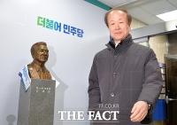 [TF포토] '안희정 징계' 위해 윤리위 참석하는 조태제 원장