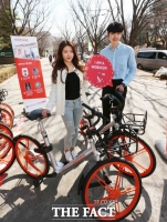 [TF포토] '자전거도 이젠 공유시대'…모바이크 성균관대 서비스 시작