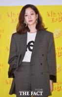 [TF포토] 정려원, '시선강탈하는 시사회 패션'