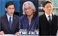 [최용민의 초이스톡] #미투...한국사회를 삼켜버린 '이슈레기들'