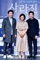 추적 스릴러 '사라진 밤' 영화순위 1위, '툼레이더'도 가속페달 부릉부릉