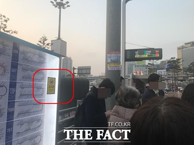 서울시가 시행하는 '버스 내 음식물 반입금지' 제도가 실효성 논란에 휩싸였다.  서울역 버스환승센터에 음식물 반입 금지 안내문이 붙어 있다.  /용산=변지영 기자