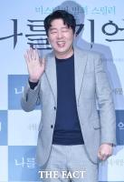 [TF포토] 김희원, '평소에는 순한 남자랍니다~'