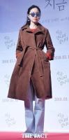 [TF포토] 공효진, '명불허전 공블리 패션'…VIP시사회 포토타임