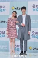 [TF포토] 전혜빈-안우연, '꿀케미 폭발하는 연상연하 커플'