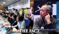 [강일홍의 연예가클로즈업] '#미투' 자성의 목소리와 세계적 거장의 '민낯'