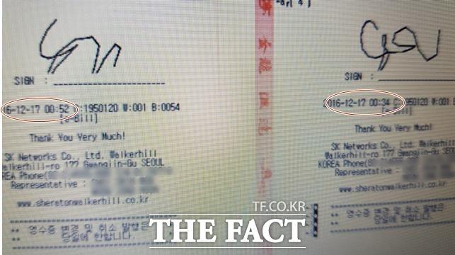 발급된 신용카드 영수증에는 12시 34분과 52분에 사인한 것으로기록돼 있다. 김흥국이 당시 호텔 룸에 주문한 룸서비스 영수증. /공연기획자 서모씨 제공
