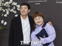 [TF포토] 김민기-홍윤화, ' 꿀단지 커플도 왔어요~