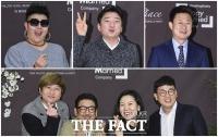 [TF포토] 심재욱 결혼식에 참석한 '반가운 얼굴들'