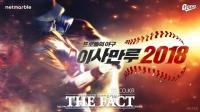 [TF초점] 프로야구 개막 초읽기, 제철 맞은 야구게임도 '플레이볼!'