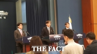 [개헌안 공개] 부마항쟁·노동3권…신설·삭제 조항은?