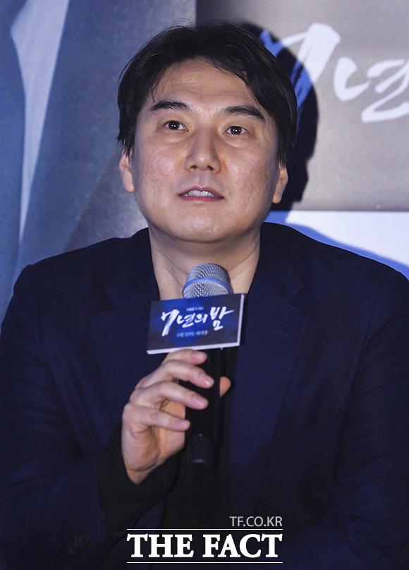 감독 추창민